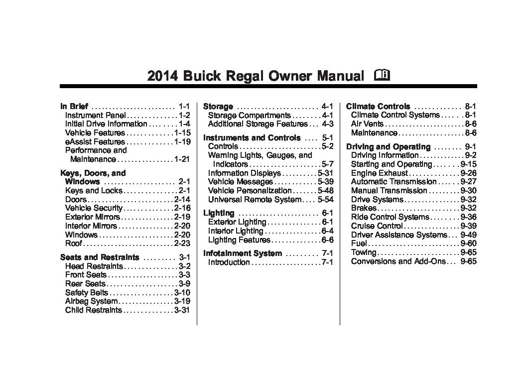 2014 buick regal owners manual just give me the damn manual rh justgivemethedamnmanual com buick allure 2007 owners manual buick terraza 2007 owners manual