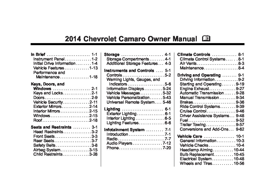 2014 chevrolet camaro owners manual just give me the damn manual rh justgivemethedamnmanual com 2010 camaro owners manual pdf 2011 camaro owners manual