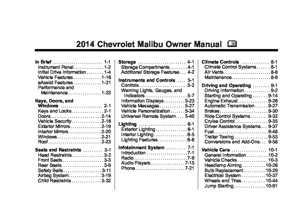 2000 chevrolet malibu owners manual product user guide instruction u2022 rh testdpc co 2010 Chevy Malibu Manual PDF 2016 Chevy Malibu Manual