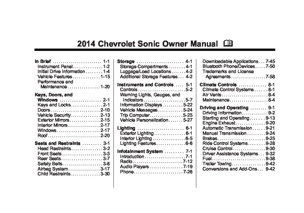 2014 chevrolet sonic owners manual just give me the damn manual rh justgivemethedamnmanual com chevrolet sonic 2014 owners manual chevrolet sonic owner's manual