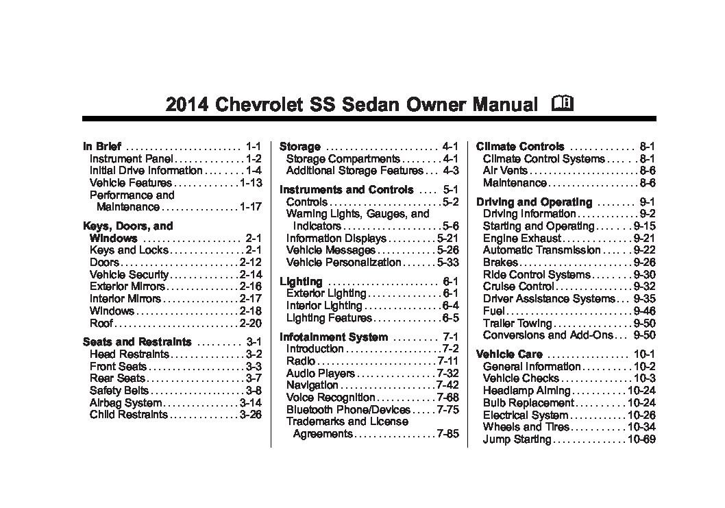 2014 chevrolet ss owners manual